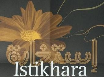 Istikhara – definition and steps