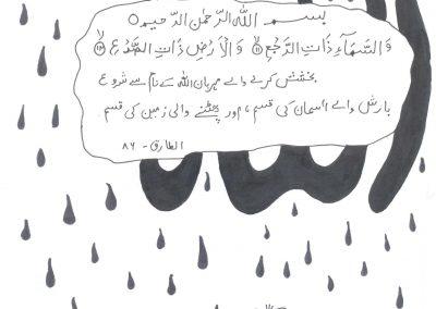 drawing27